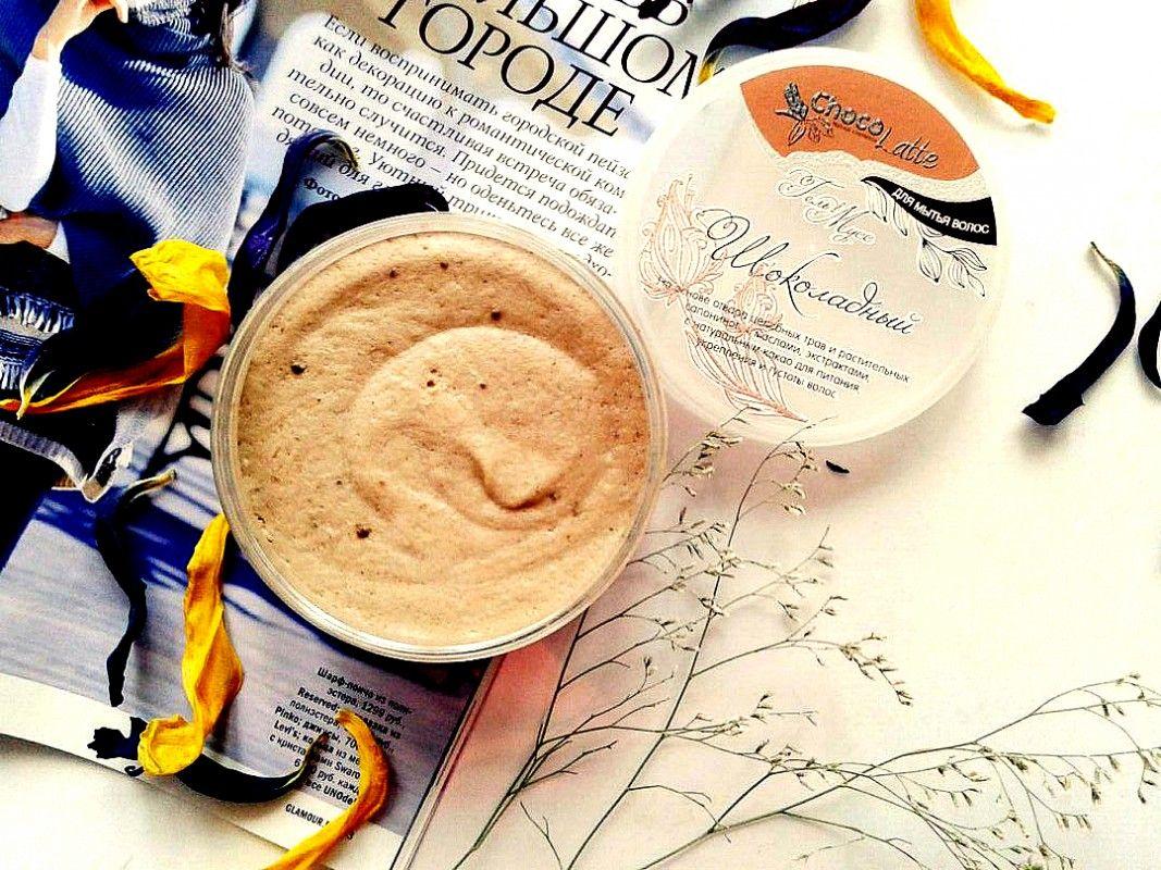 «Съедобное - не съедобное» или «Гель-мусс для мытья волос от Choco Latte»