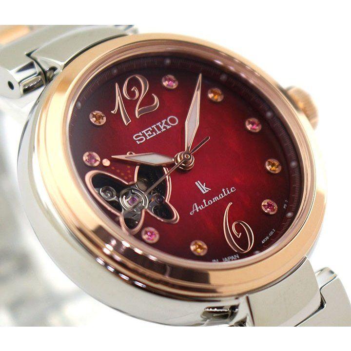 607edd2fa9 LUKIA ルキア SEIKO セイコーメカニカル 自動巻き SSVM044 限定モデル レディース 腕時計 国内正規品 ピンク