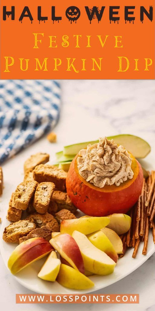 Festive Pumpkin Dip Recipe Creamy and spicy pumpkin dip, perfect for your Halloween get together. Turkey is one of the ingredients in this dip, making it a great appetizer to serve at Thanksgiving. You can also learn how to roast pumpkin seeds to use #halloweenparty #halloweencake #halloweenfood #hallowensnacks #halloweenideas #halloween #halloweencandy #pumpkindip