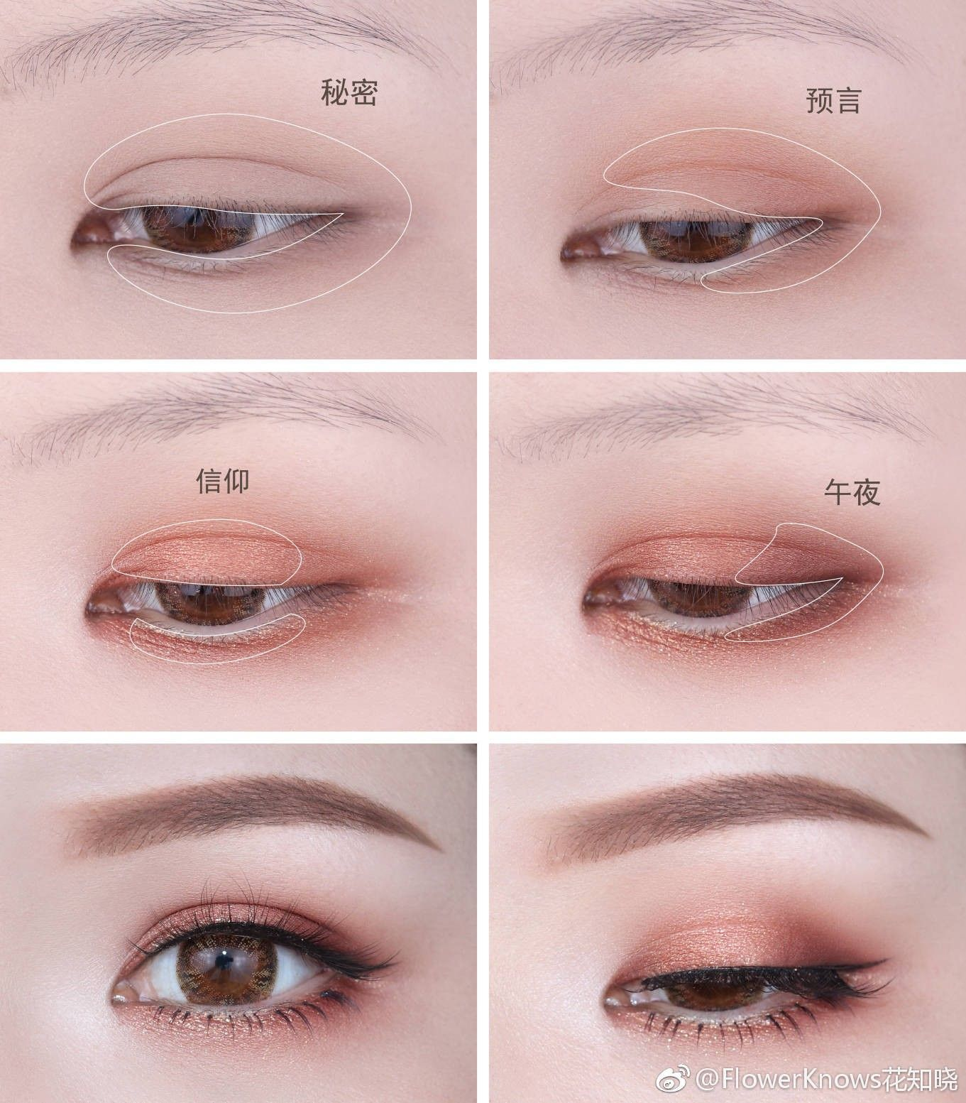 Ad 1 Notitle Eyemakeupaesthetic Eyemakeuplooks
