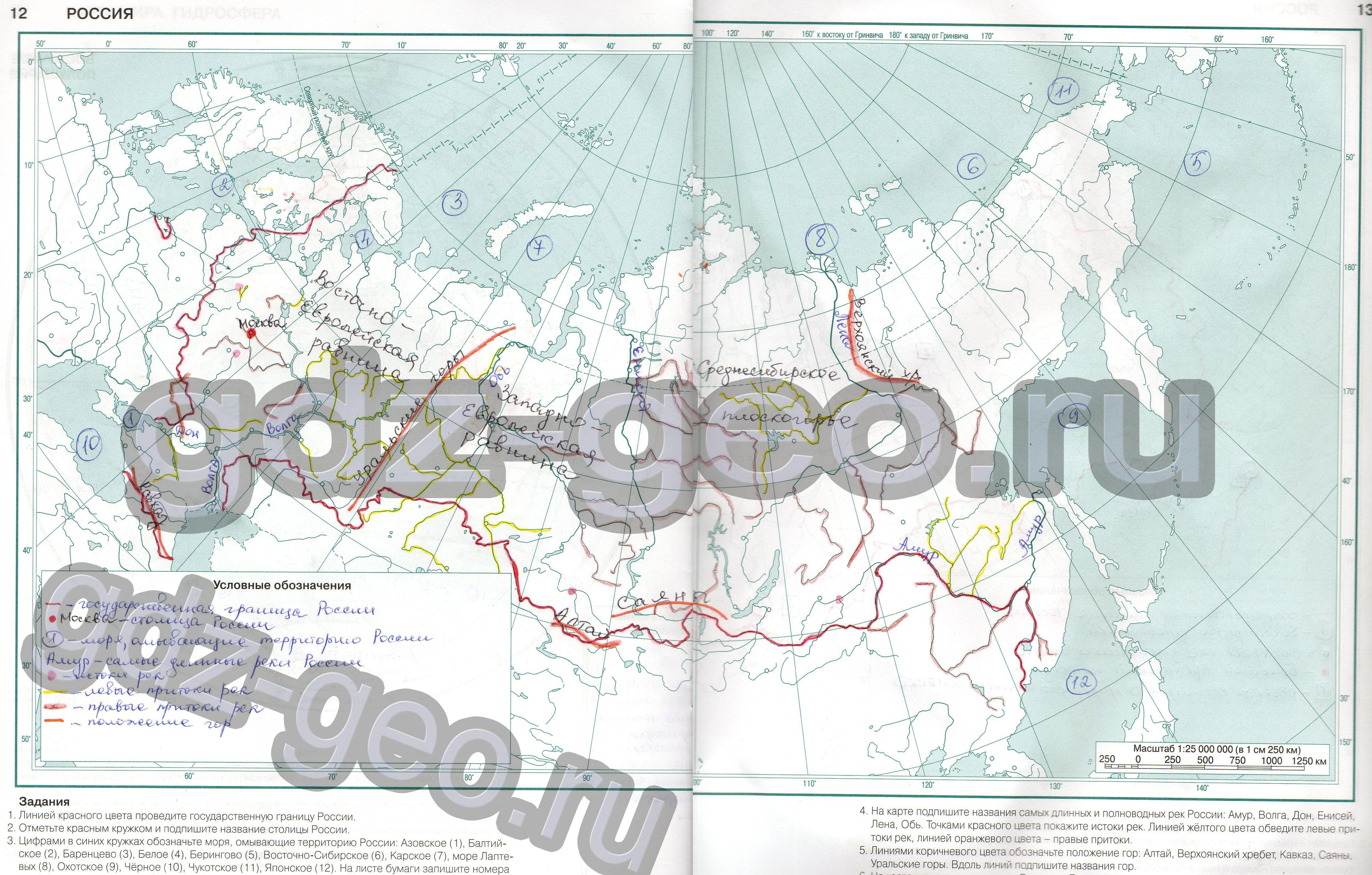 готовые домашние задания по географии 6 класс летягин контурные карты