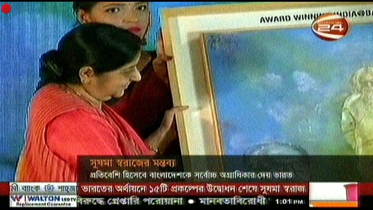 Noon News) BD Bangla TV News Live 23 October 2017 Bangladesh