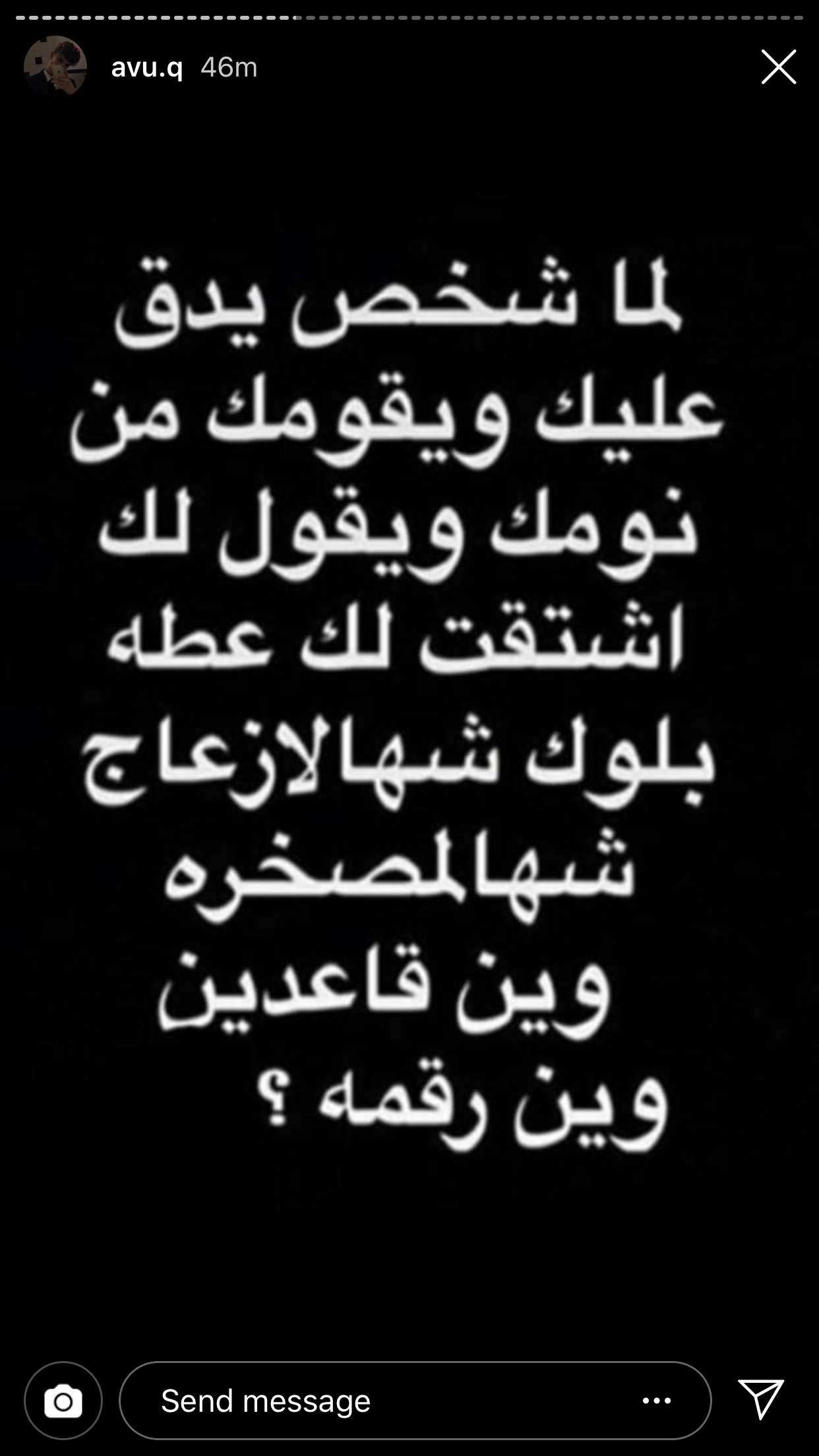 Pin By Jojo On Hair Styles Jokes Quotes Funny Phrases Funny Arabic Quotes