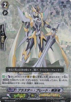 Blaster Blade Liberator (SP) - Japanese | Gold Paladin ...