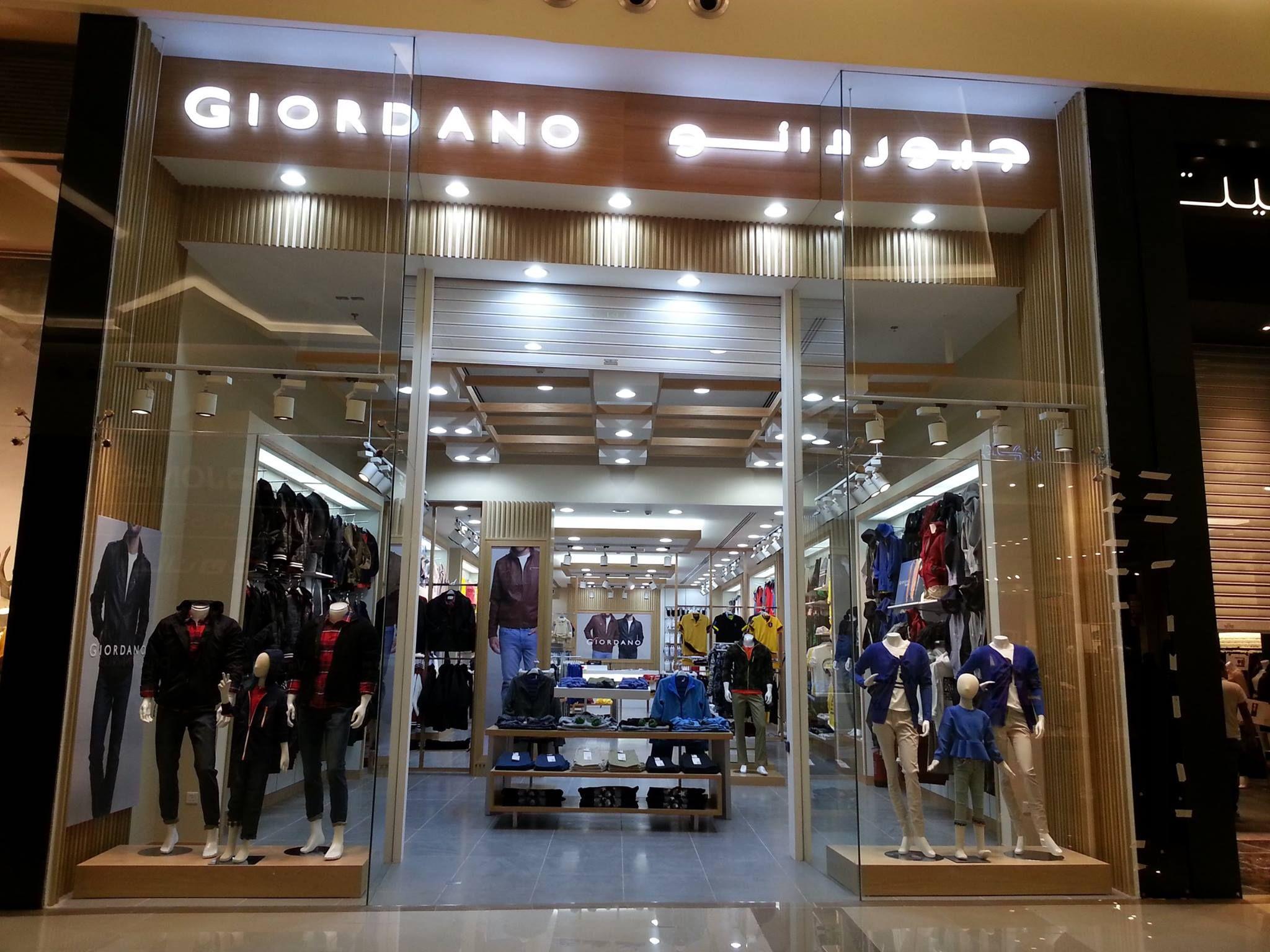Our New Store Al Nakheel Mall النخيل مول Mall Gym Gym Equipment