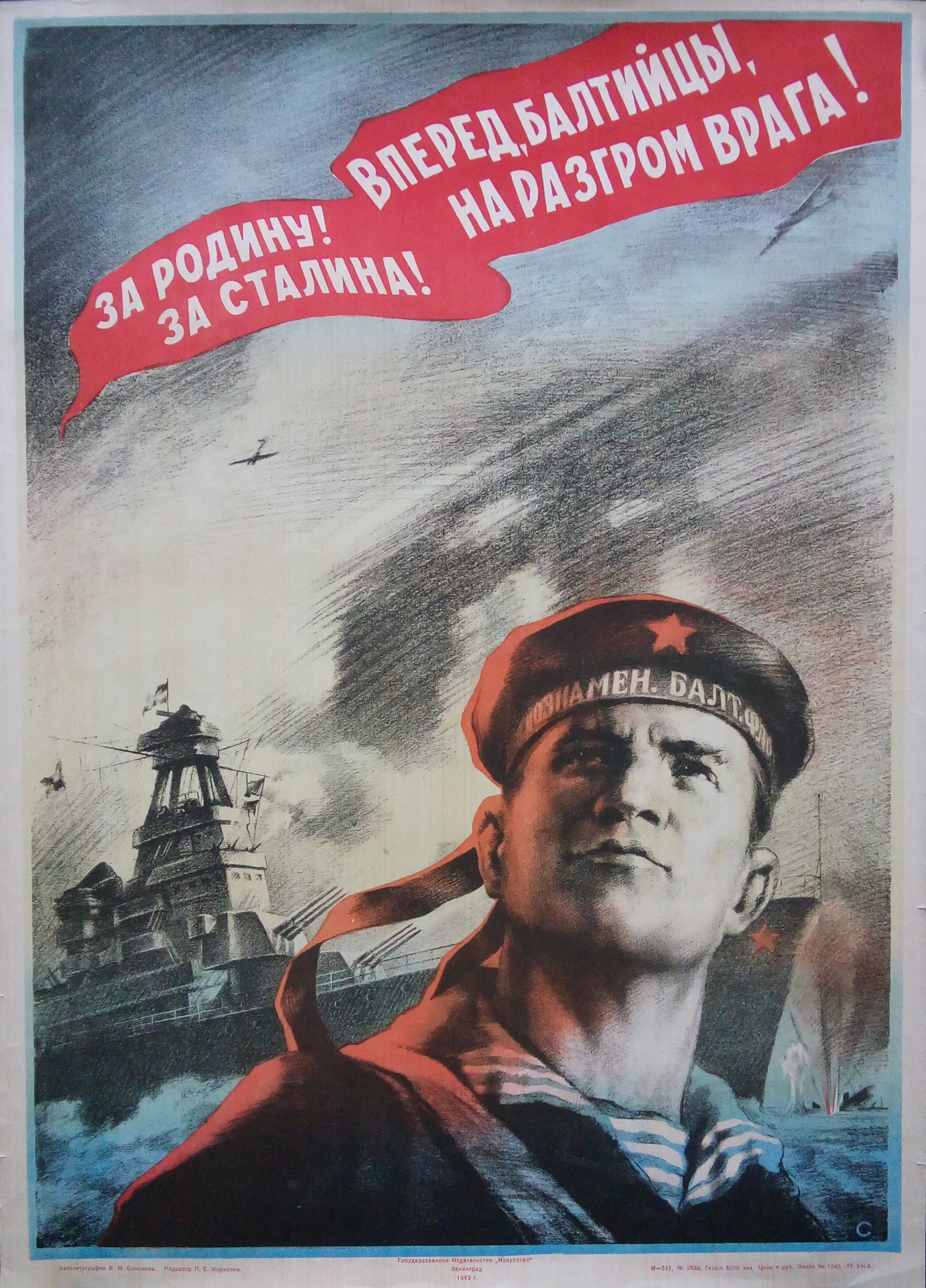 Your Portrait Digitally Painted Like an Authentic Soviet Propaganda Poster