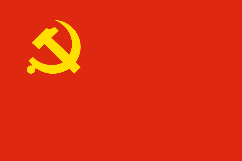 File Flag Of The Chinese Communist Party Svg Communist Communism Chinese Communists