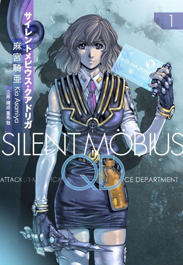 silent mobius qd tumblr manga anime japanimation