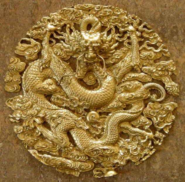 Ancient Gold Golden Artifact From China S Forbidden City