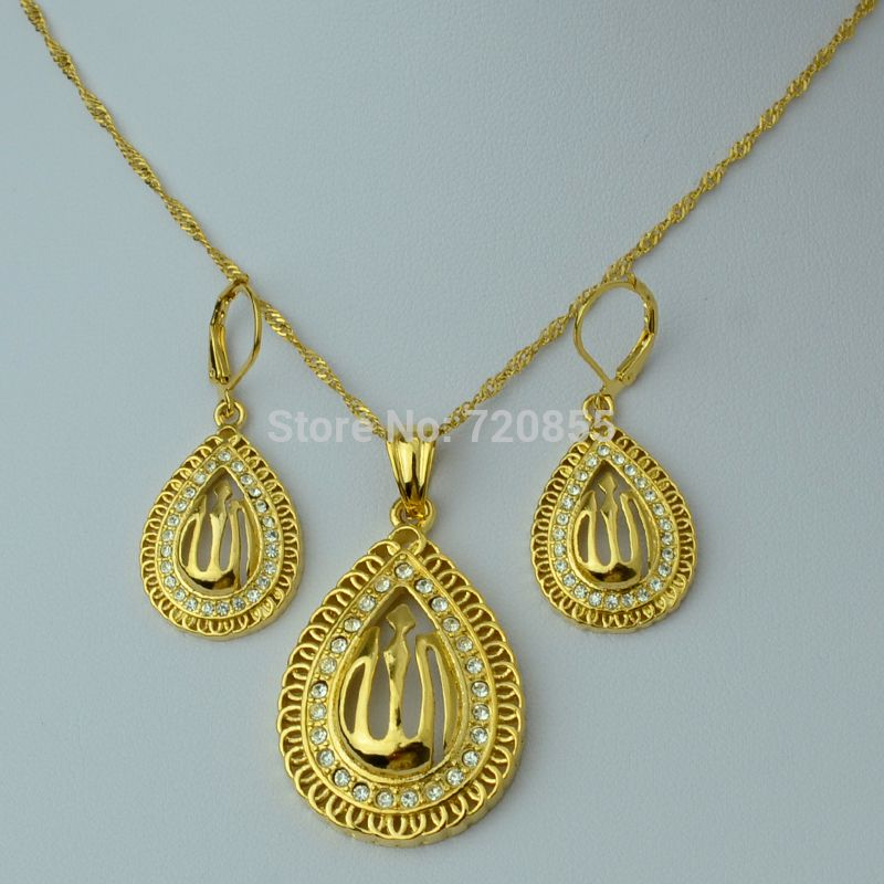 Allah Pendant Necklace & Earrings Jewelry sets 18k Yellow Gold ...
