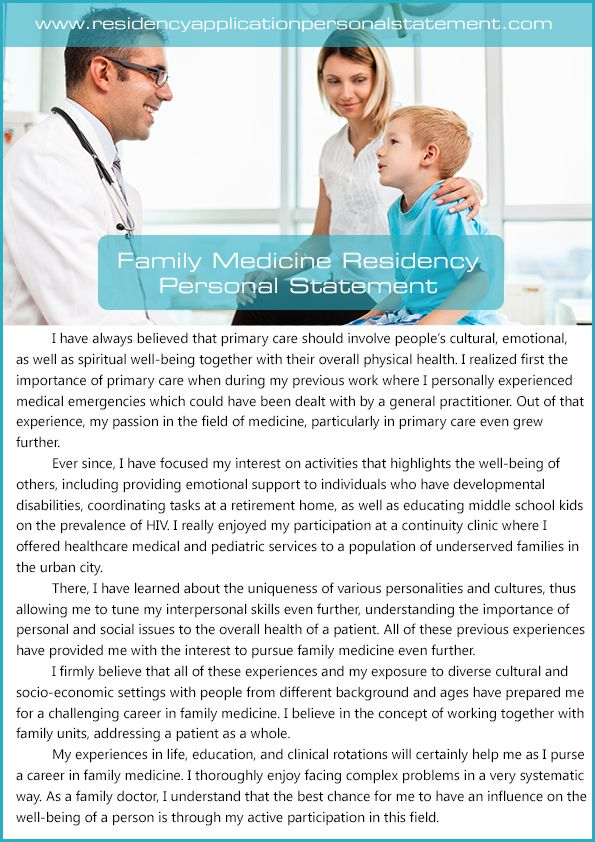 Check It Out Family Medicine Residency Personal Statement