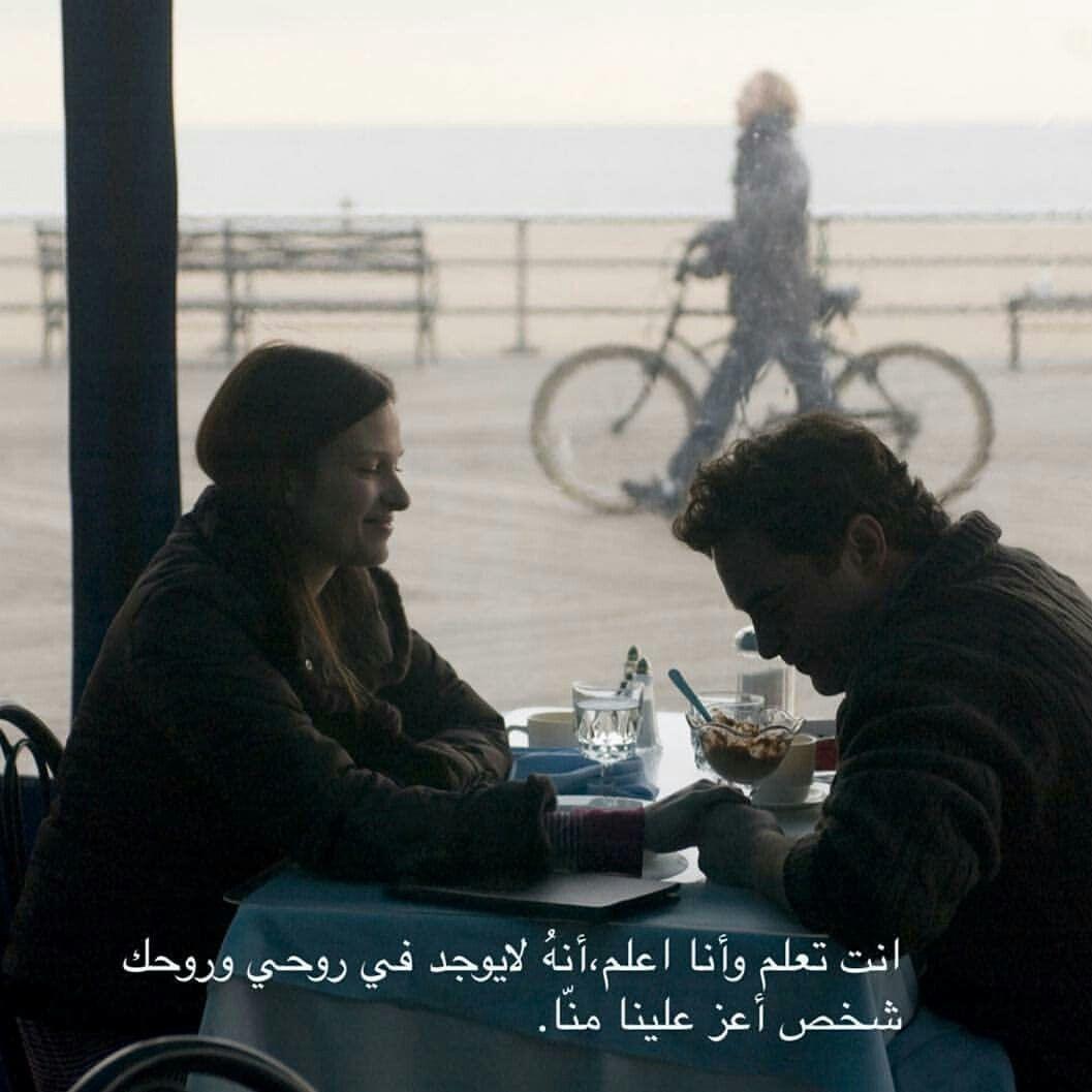 والله مفيش Words Love Hold On