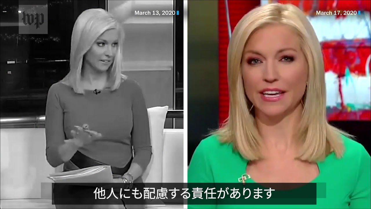 最新 アメリカ ニュース
