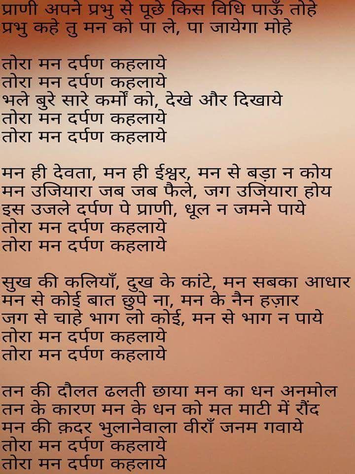 Ye jo halka halka suroor hai Lyrics with Meaning-Farhan Saeed