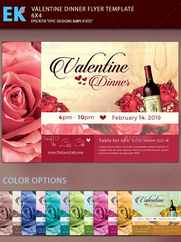 Valentine Dinner Flyer Template | Valentines, Invitations And