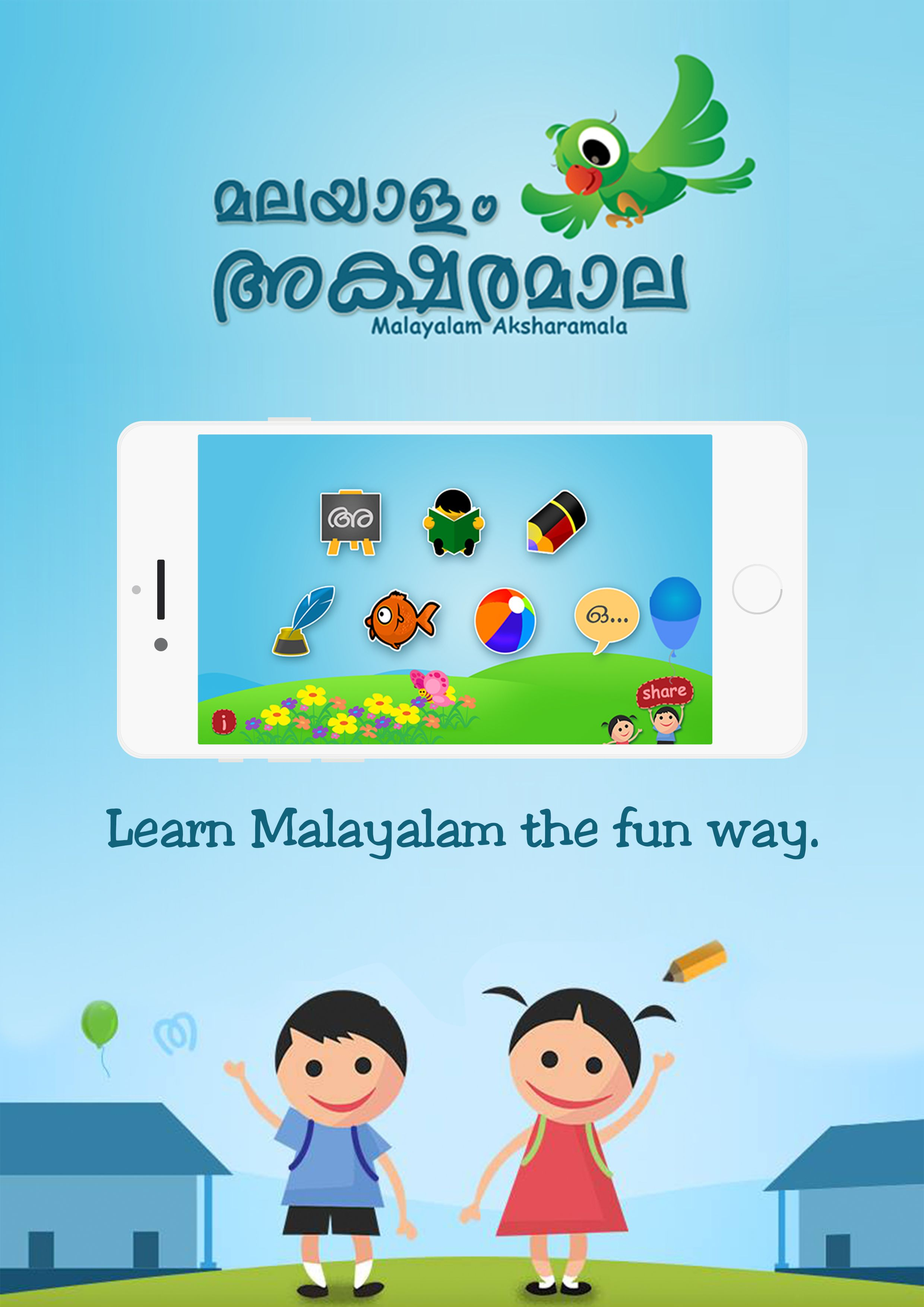 A fun, easy and engaging way to teach your child Malayalam