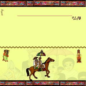 Ethiopian Wedding Invitation Cards Google Search Ethiopian