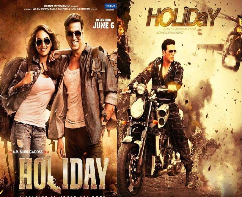 sanam teri kasam old hindi movie mp3 song free download