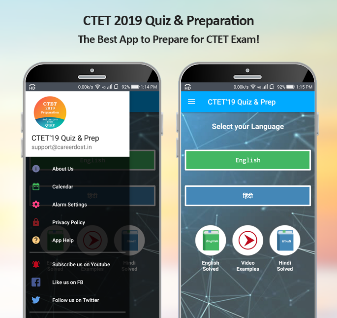 Thisweeksale For Ctet 2019 Exam On 7th July Best App For Ctet