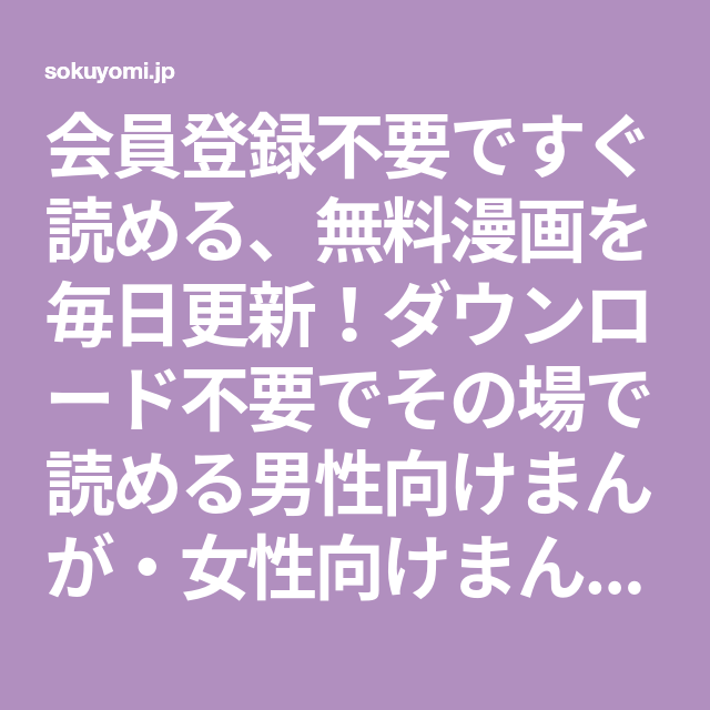 Tl ソク 読み