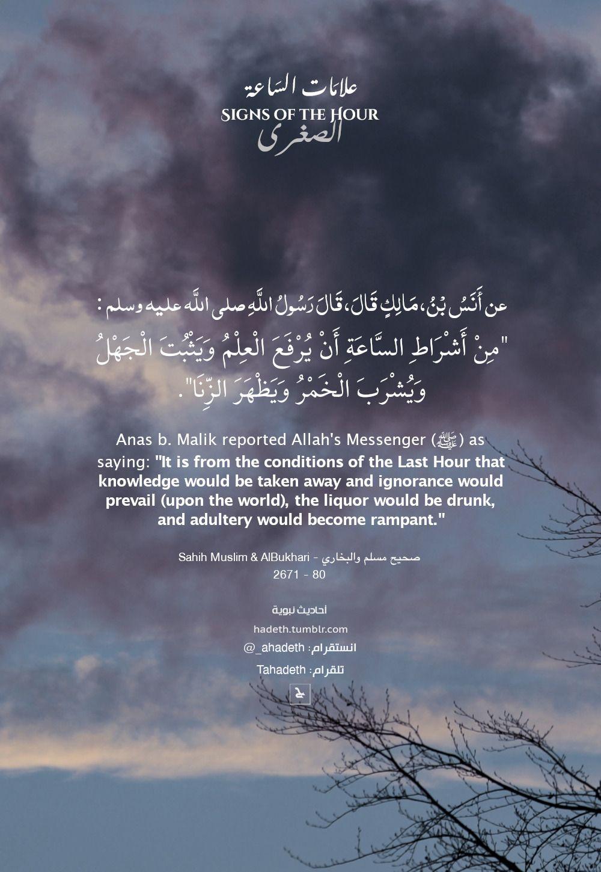 أحاديث نبوية عن سهل رضي الله عنه عن النبي صلى الله عليه وسلم Ramadan Quotes Sayings Ramadan Kareem