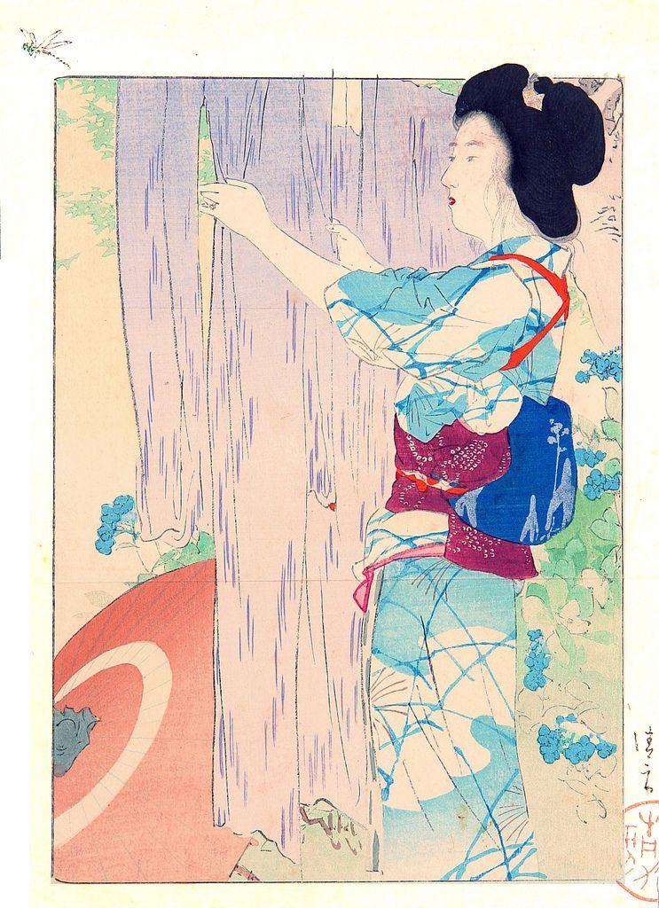 Hanging the Laundry Kiyokata Kaburagi (鏑木 清方 Kaburagi Kiyokata?, August 31, 1878 – March 2, 1972)