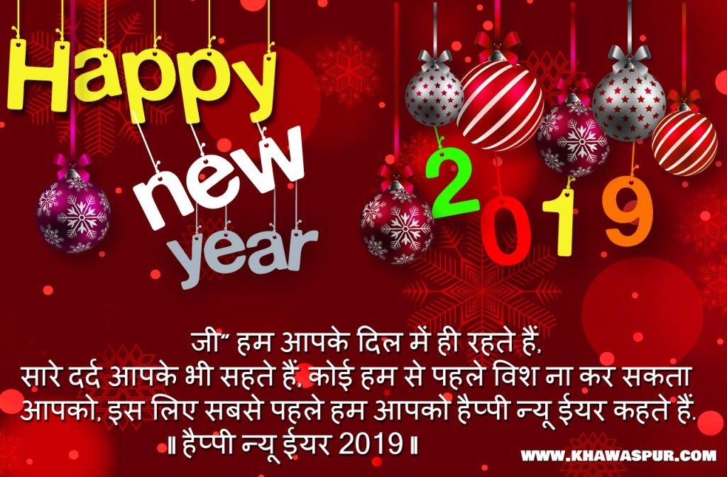 Happy new year wishes for friends and family New Year