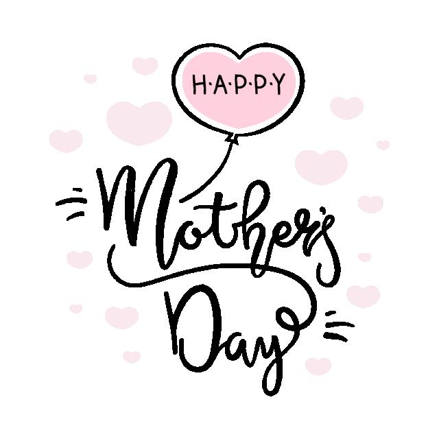 Otkrytka Na Den Schastlivoj Materi Den Materi Zdes Tipografiya Mama Png I Vektor Png Dlya Besplatnoj Zagruzki Happy Mother S Day Card Happy Mom Day Happy Mothers Day Letter