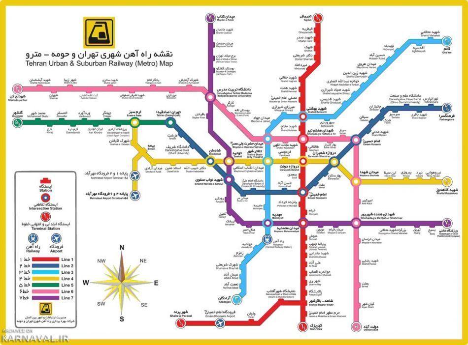مترو تهران نقشه کامل خطوط ساعت کار و هزینه ها بروزرسانی 98 Metro Map Map Metro