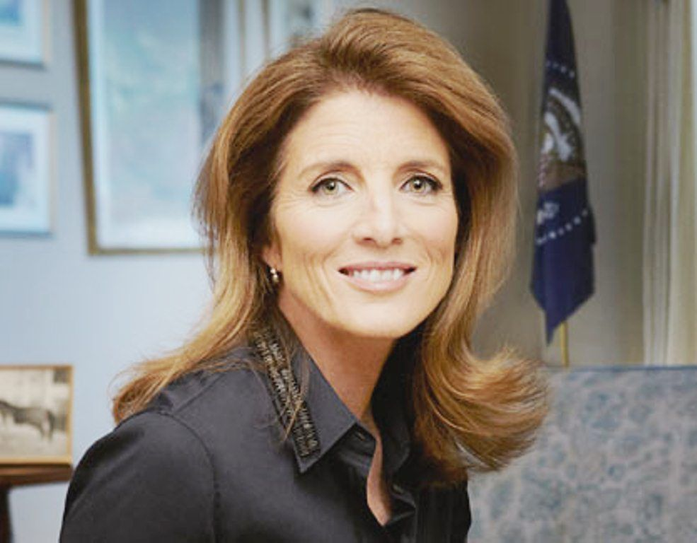 Mrscaroline bouvier kennedy born november 27 1957 is an mrscaroline bouvier kennedy born november 27 1957 is an american author attorney and diplomat who is the current united states ambassador to japan altavistaventures Images