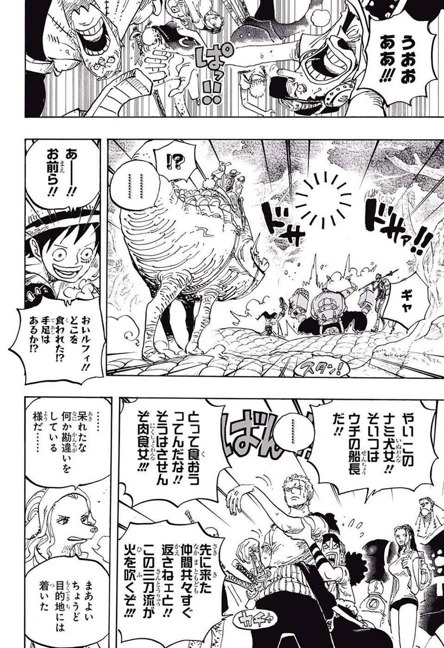 Download One Piece 806 : download, piece, ワンピース, Chapter, Piece, Chapter,, Cards,