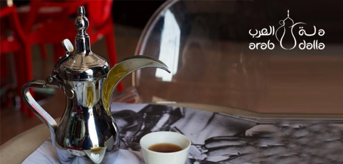 What Makes Arabic Qahwa Coffee Unique Arabic Coffee Coffee Routine Coffee