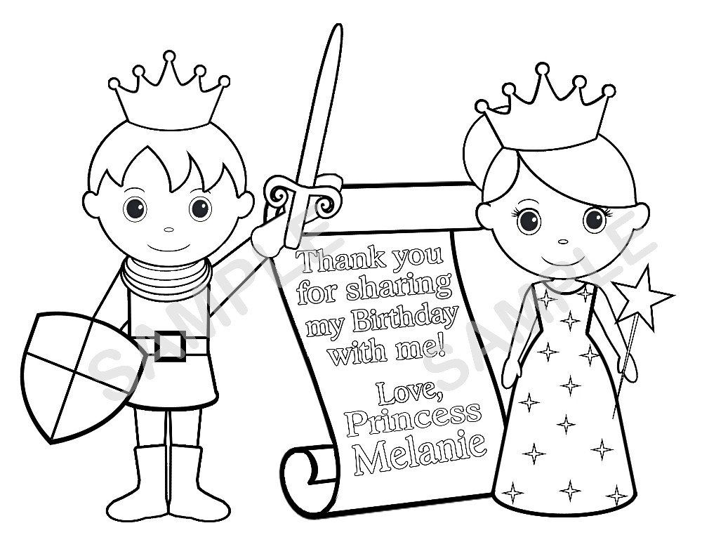 Personalized Printable Princess Prince Knight Scroll Birthday Etsy In 2021 Princess Coloring Pages Princess Printables Coloring Pages