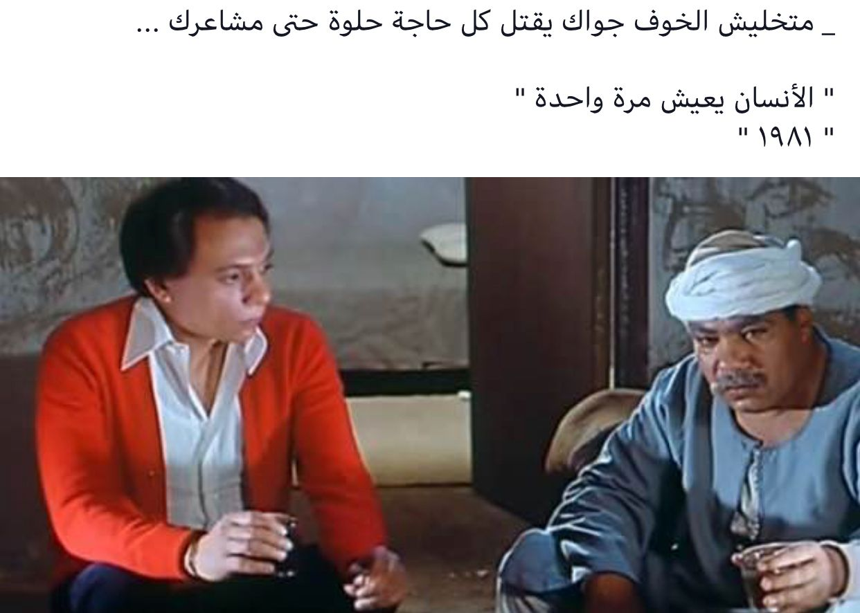 Pin By Al Anood On Quotes Talking Quotes Cinema Quotes Arabic Quotes