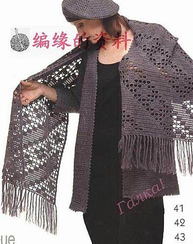 Mesh Stole free crochet graph pattern | CHALES Y BUFANDAS DE CROCHET ...