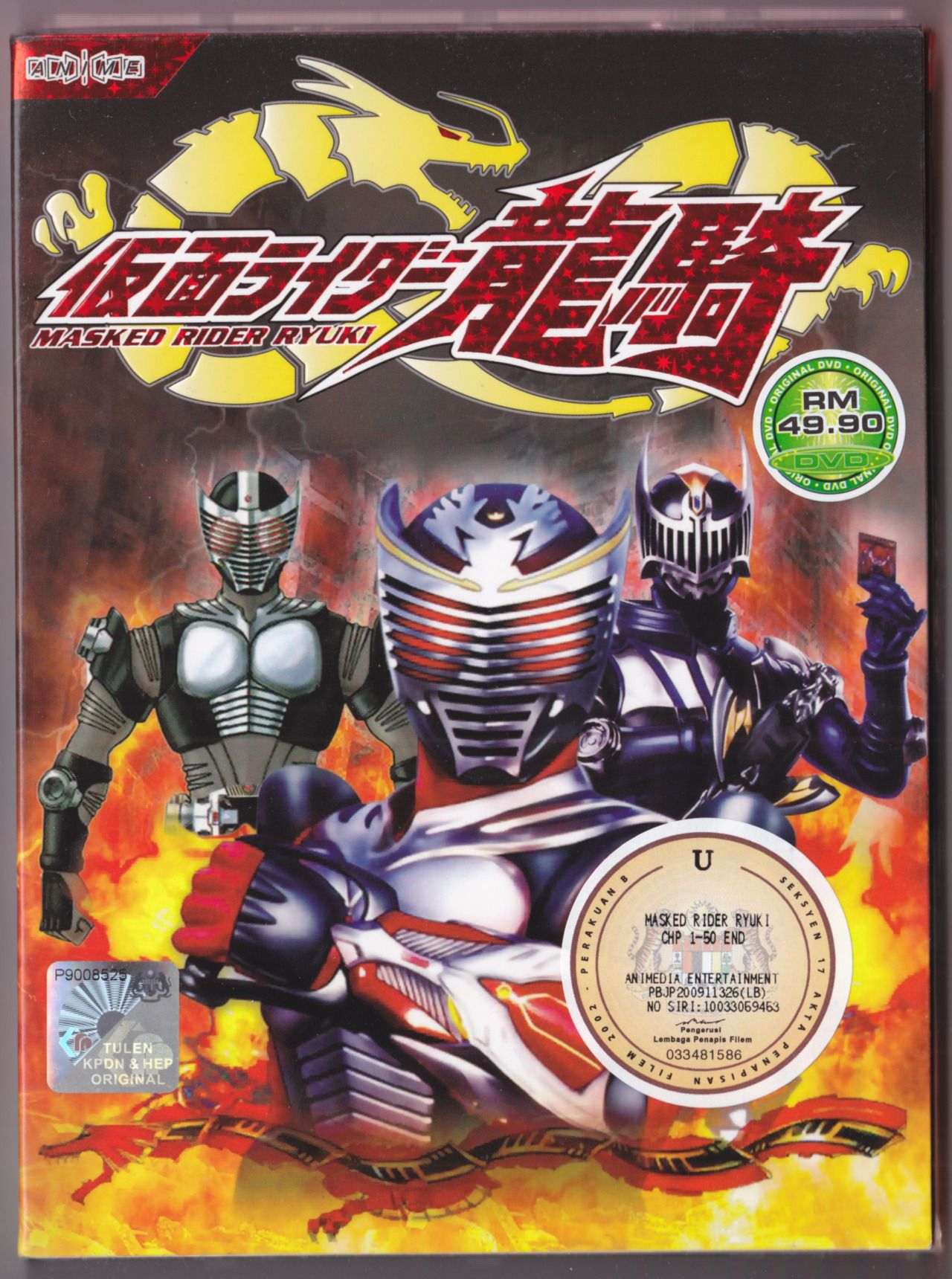 GEEK B-ROLL - Tokusatsu Review: Kamen Rider Ryuki (TV 1 - 50...