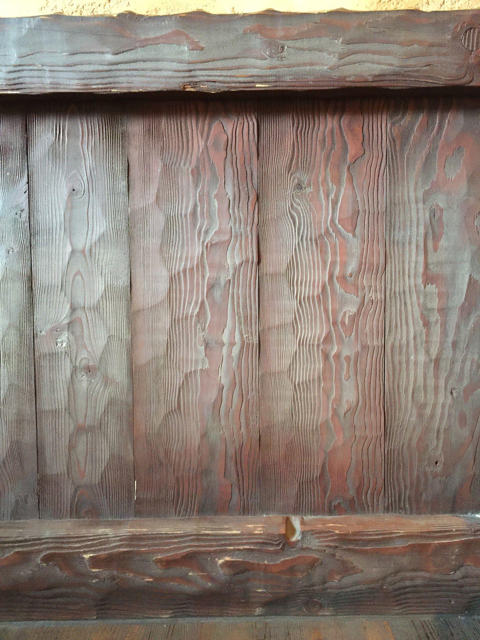 Frp As Rough Hewn Wood Rough Hewn Wood Rough Hewn Wood