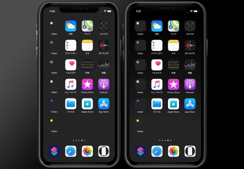 Iphone Wallpaper Black 270 En 2020 Fond Ecran Iphone Iphone Ecran Iphone