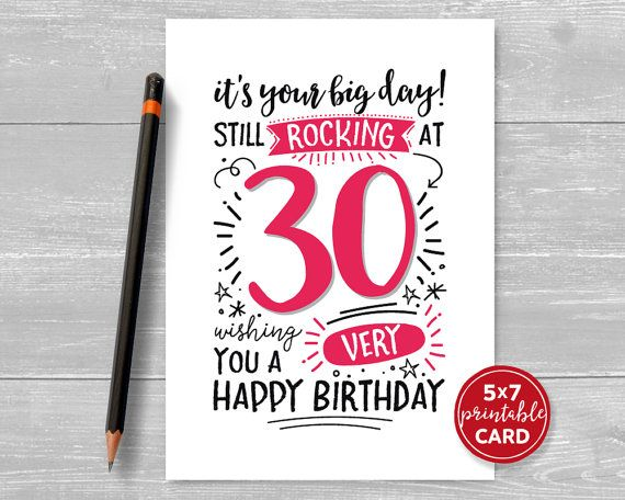 Printable 30th Birthday Card Its Your Big By TheLittleRedCherry