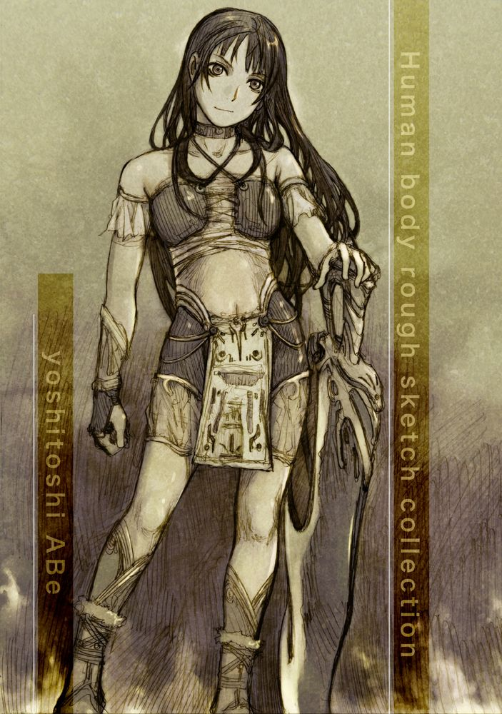 "yoshitoshi ABe's illustration book, ""Human body rough sketches"", $3"