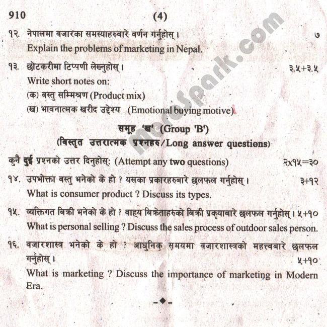 Cbse Class 12 Maths Paper 2015 Pdf