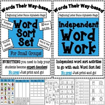 Save 20% on the Beginning Letter Name Alphabetic Word Sort Set AND Independent Word Work Activities that pair with it!  Not only will your students build their word study skills through sorts in small groups, but they will be able to practice their skills on their own as well!