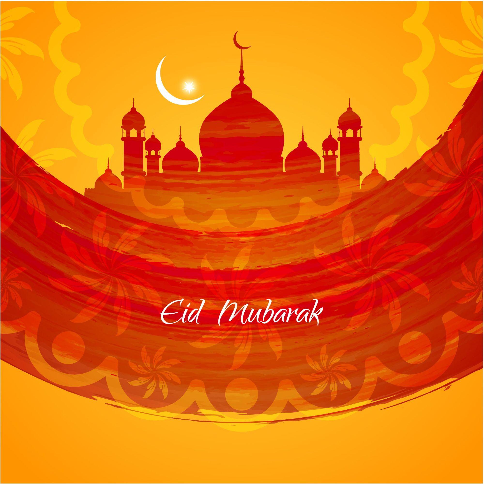 Pin By Desert Rose On Pinterest Eid