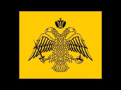This two-headed eagle is the traditional symbol of the Pontian people and their erstwhile empire