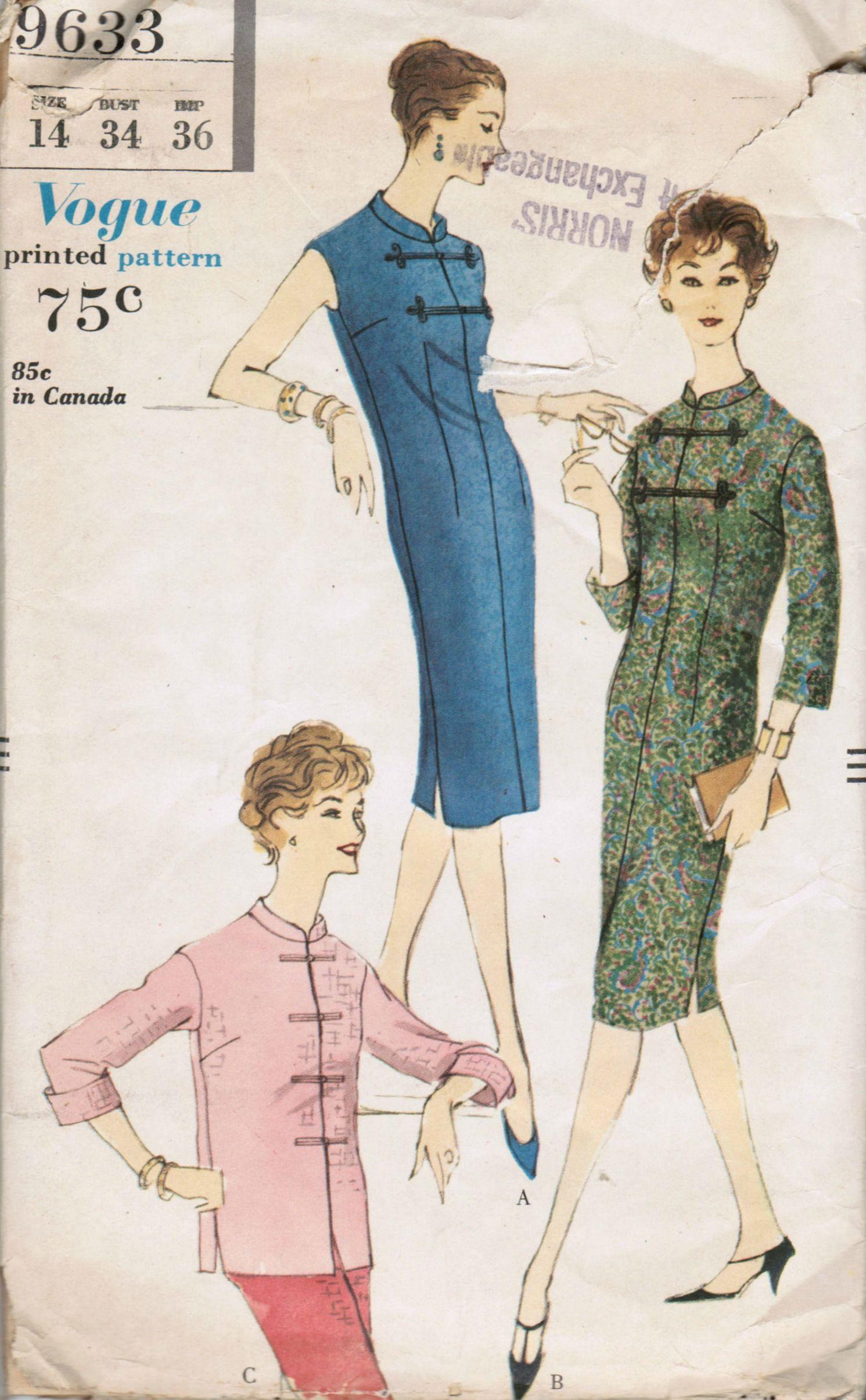 Vogue 9633 -- 50s Cheongsam dress or mandarin jacket -- bust 34 ...