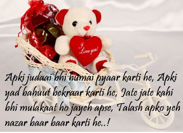 Special Love Letter For Valentines Day   Valentine Week List