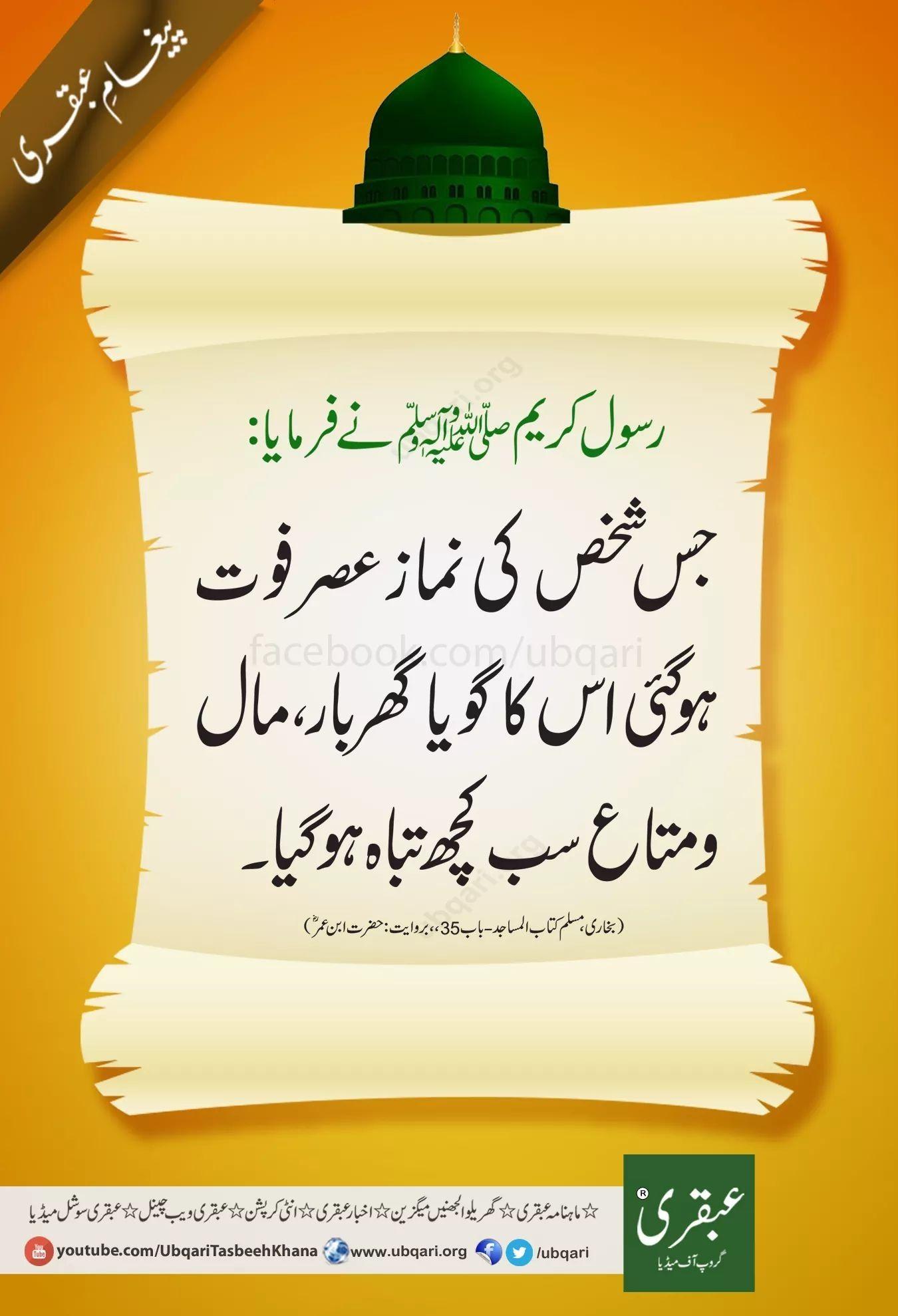 Pin On Muhammad