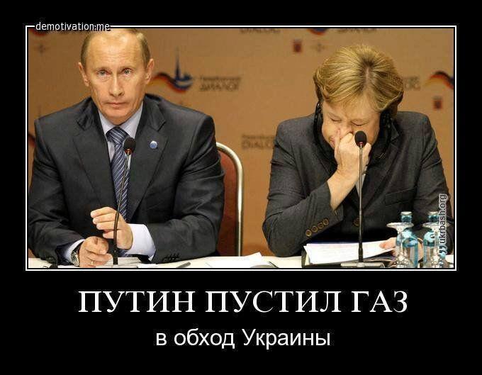 Приколы про Путина 28 фото смешные до слез (с ...