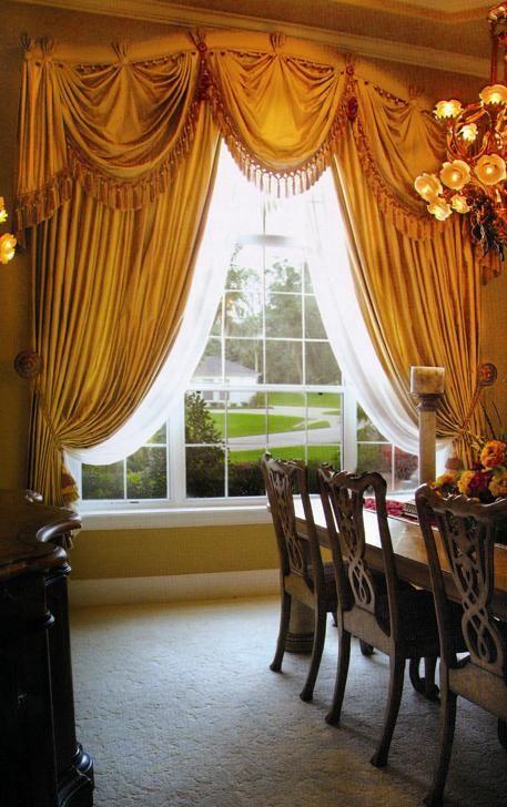 Some Frilly Fancy Window Treatments Elegant Draperies Window