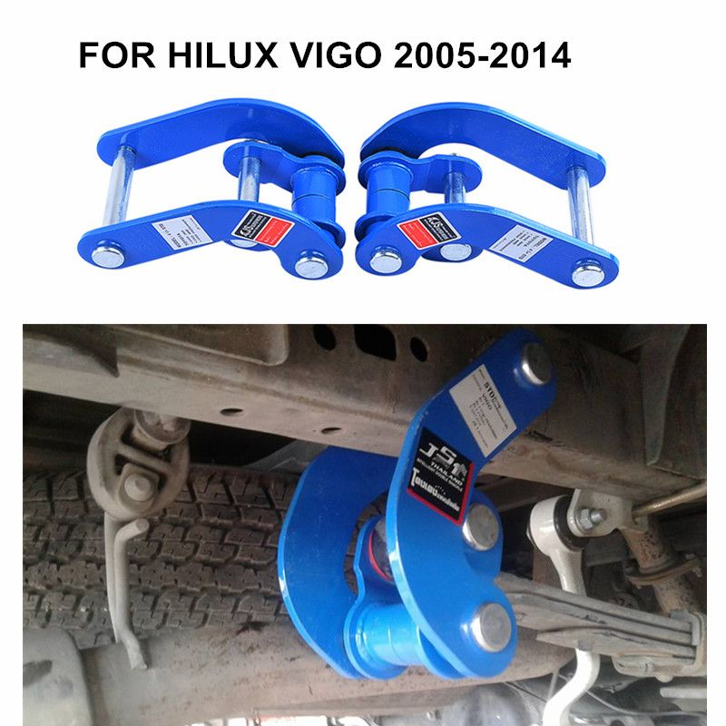 Rear Leaf Double Comfort Shackle For Hilux Vigo Truck Frames Jeep Wagoneer 2015 Toyota Tundra